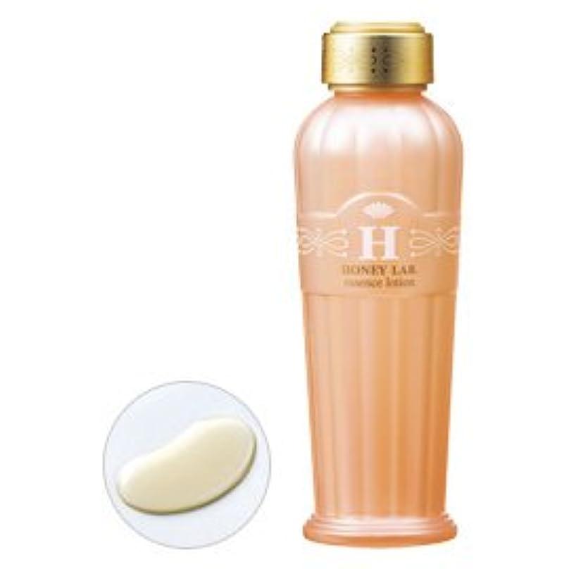 印象なぜなら起こりやすいハニーラボ 化粧液 120mL/Honey Lab Beauty Essence <120ml>