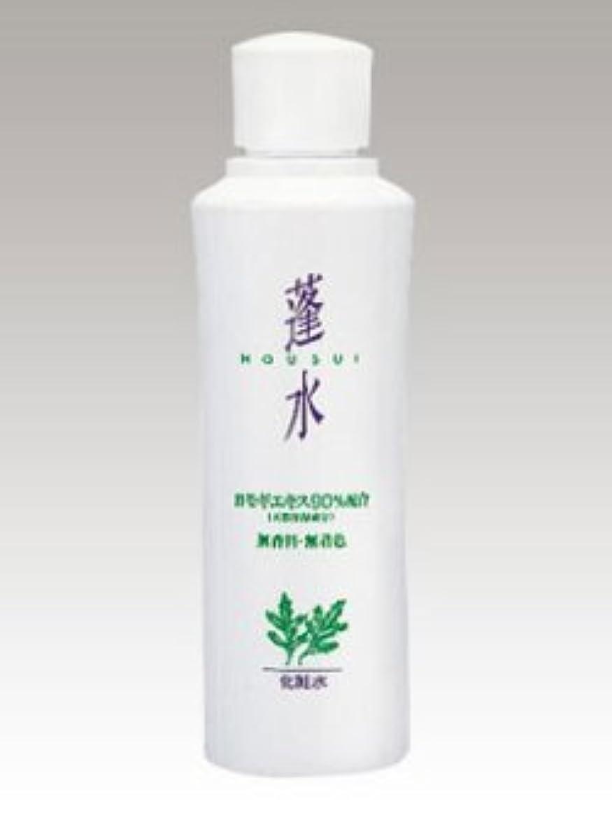 スケッチキモい入植者蓬水(ほうすい)150mlよもぎ化粧水