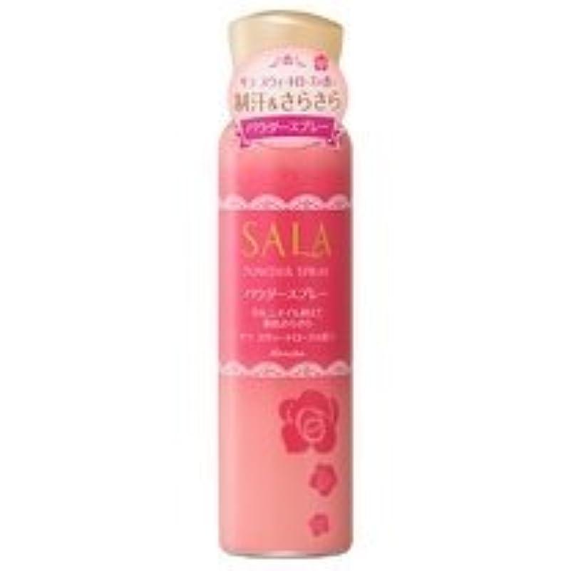近代化する有名人中毒【カネボウ】 SALA(サラ) パウダースプレーS サラスウィートローズの香り 90g (制汗剤)×2