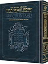 Stone Edition Chumash - Bamidbar - Personal Size - Ashkenaz