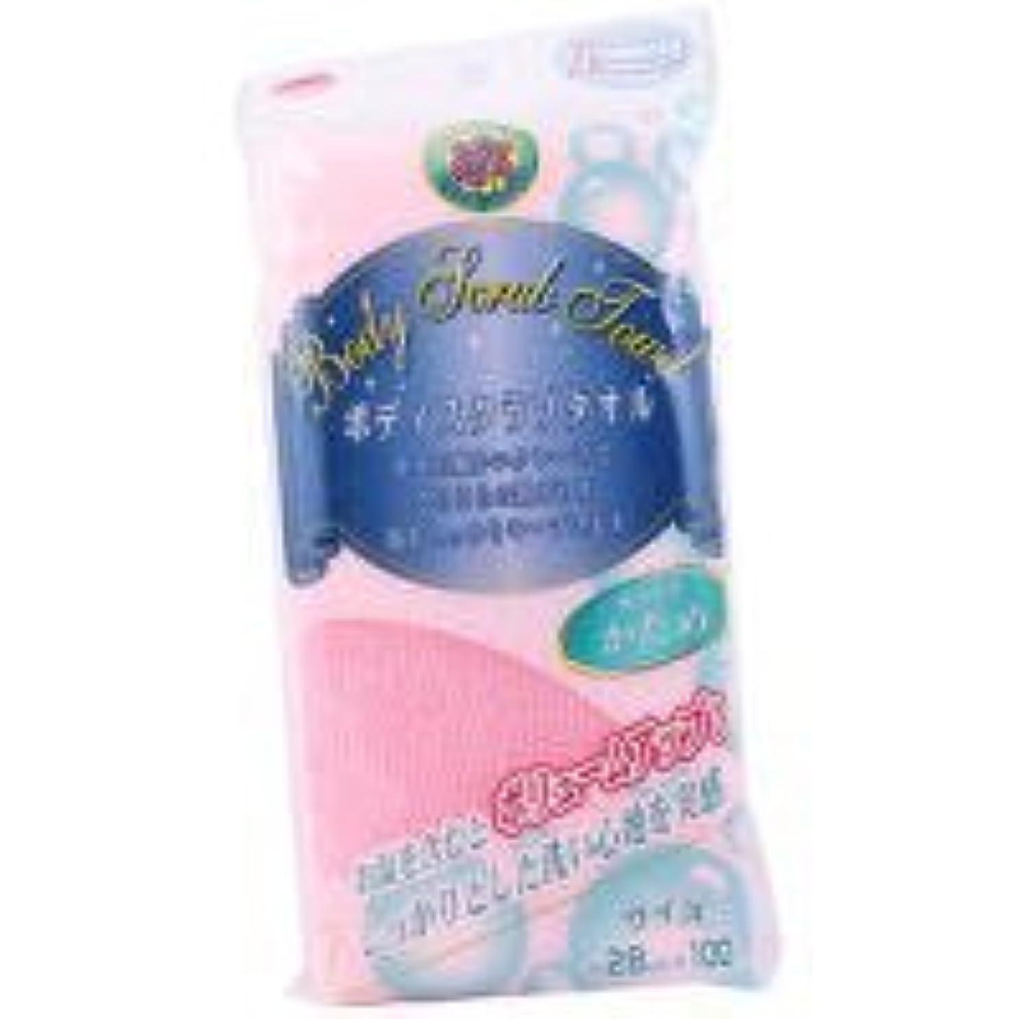 ティーンエイジャーペグ解凍する、雪解け、霜解けボディスクラブタオル硬め ピンク