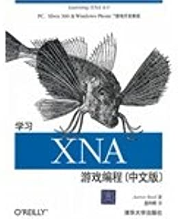 Learning XNA4.0 PC. Xbox 360 & Windows Phone 7 Game Development Tutorial: Learning XNA Game Programming (Chinese Edition)
