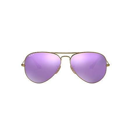 Fashion Shopping Ray-Ban Rb3025 Classic Mirrored Aviator Sunglasses