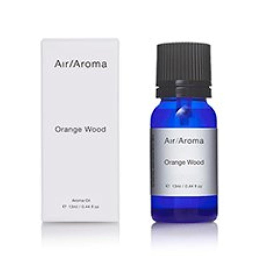 マント噴出する広くエアアロマ orange wood(オレンジウッド)13ml