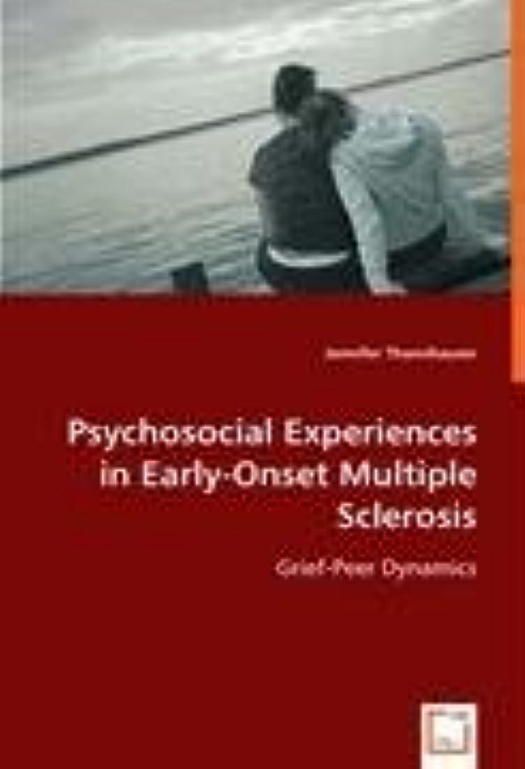 実装するマット暗くするPsychosocial Experiences in Early-Onset Multiple Sclerosis: Grief-Peer Dynamics