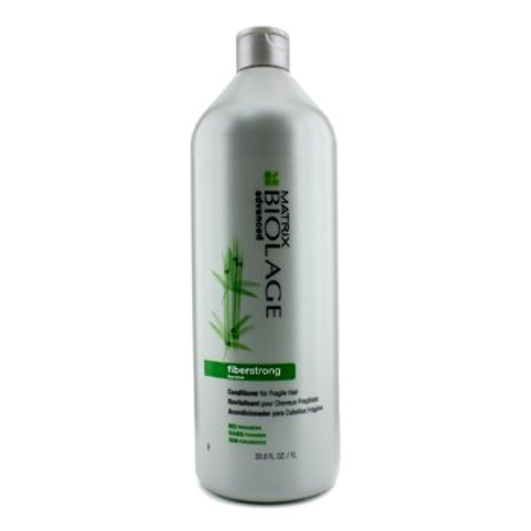 トラップ静かな電子レンジ[Matrix] Biolage Advanced FiberStrong Conditioner (For Fragile Hair) 1000ml/33.8oz