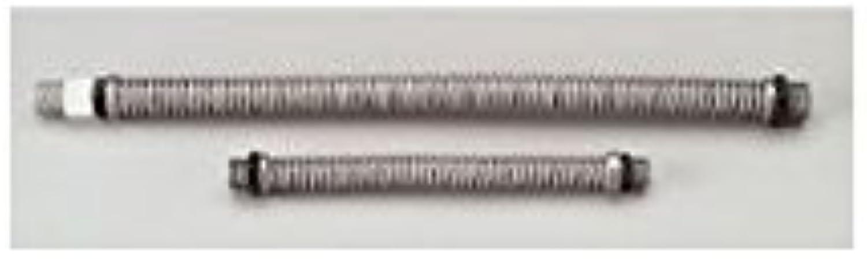Flexible Abgasrohr 1011A 72108000 (Japan Import   Das Paket und das Handbuch werden in Japanisch)