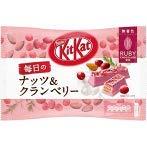 Nestle KitKat Everyday Nuts & Cranberry Ruby Chocolate