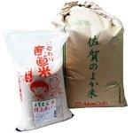 佐賀県産 玄米(精米選択必須) 特上夢しずく 30kg(5�s×6袋) (全て玄米)令和2年産