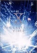 x japan the last live video dvd