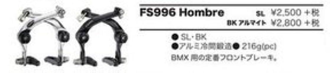 はさみ大脳アメリカDIA-COMPE(ダイアコンペ) FS996 Hombre フロント SL BMX用フロントブレーキ