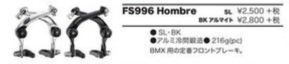 即席ミトン探すDIA-COMPE(ダイアコンペ) FS996 Hombre フロント SL BMX用フロントブレーキ