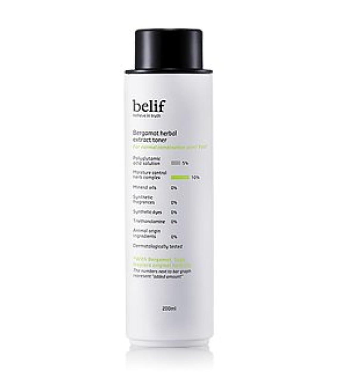 壊れたハッピー病者belf(ビリフ)ベルガモット ハーバル エキストラクト トナー(Bergamot herbal extract toner)200ml