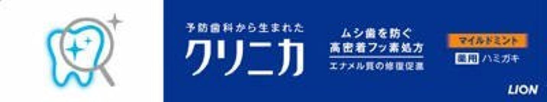 死トーナメント薬ライオン クリニカハミガキ マイルドミント 30g