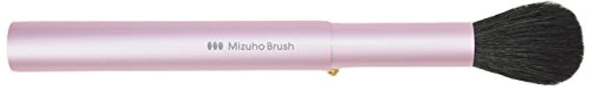 悪性腫瘍威信振りかける熊野筆 Mizuho Brush スライド式チークブラシ ピンク