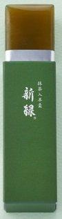 【とらや】小形羊羹 新緑 (抹茶入羊羹)