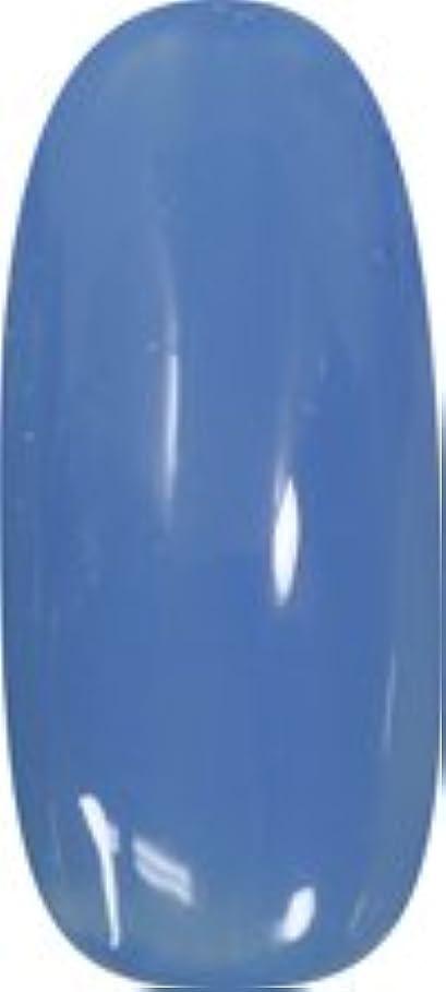 危険を冒しますラインナップ圧縮された★para gel(パラジェル) アートカラージェル 4g<BR>M009 スカイブルー