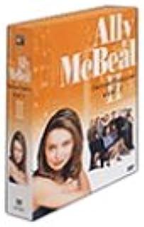 アリーmy love セカンド・シーズン DVD-BOX vol.1