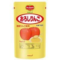 デルモンテ おろしりんご 1kg / UD 区分3