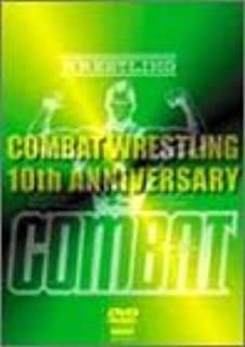 COMBAT RESTLING -The 10th Anniversary- [DVD]