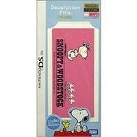 ニンテンドーDS Lite専用 デコレーションフィルム Peanuts:ピンク