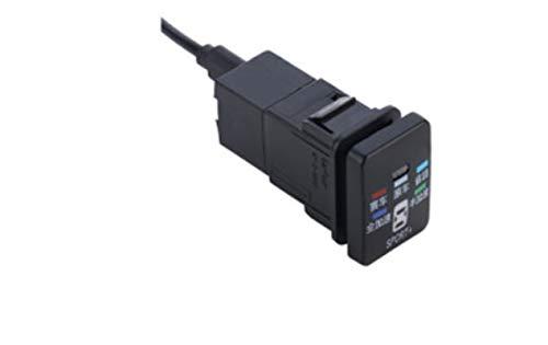 YZSL Acelerador electrónico del Acelerador, regulador de Respuesta del Acelerador del Coche...