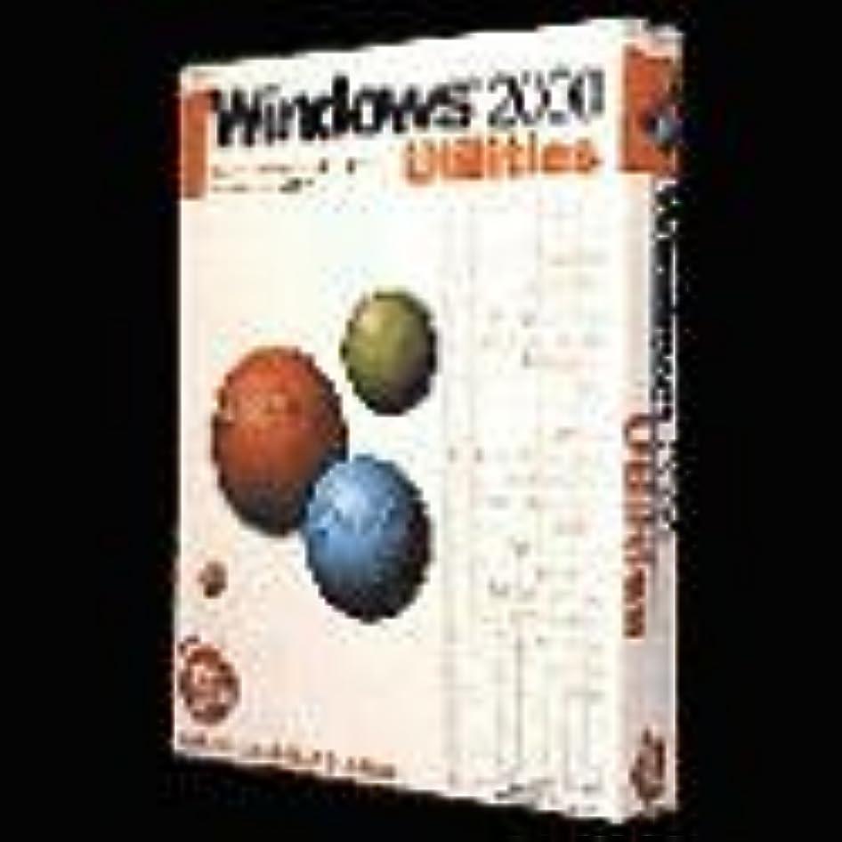 ペルセウスピアノを弾く批判Windows2000 Utilities