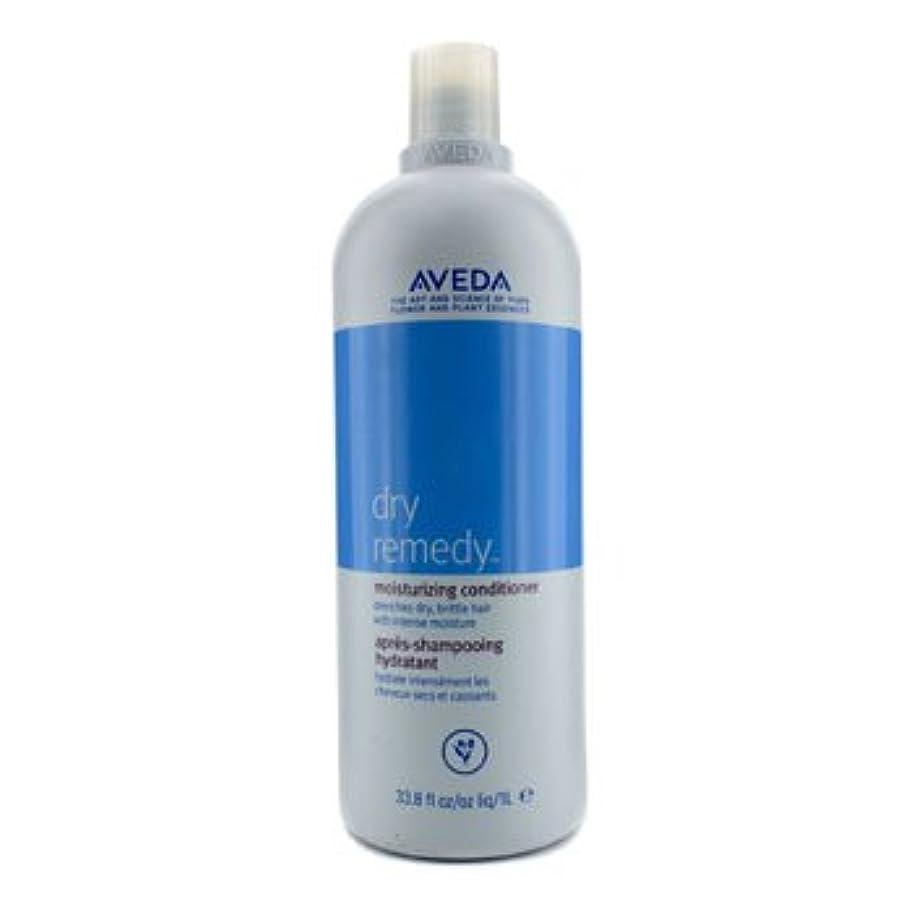 灌漑ホットペストリー[Aveda] Dry Remedy Moisturizing Conditioner - For Drenches Dry Brittle Hair (New Packaging) 1000ml/33.8oz