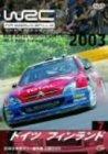 WRC 世界ラリー選手権 2003 vol.7 ドイツ/フィンランド [DVD]