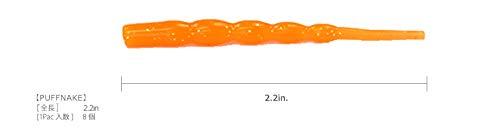 34パフネーク2.2inあおりんご