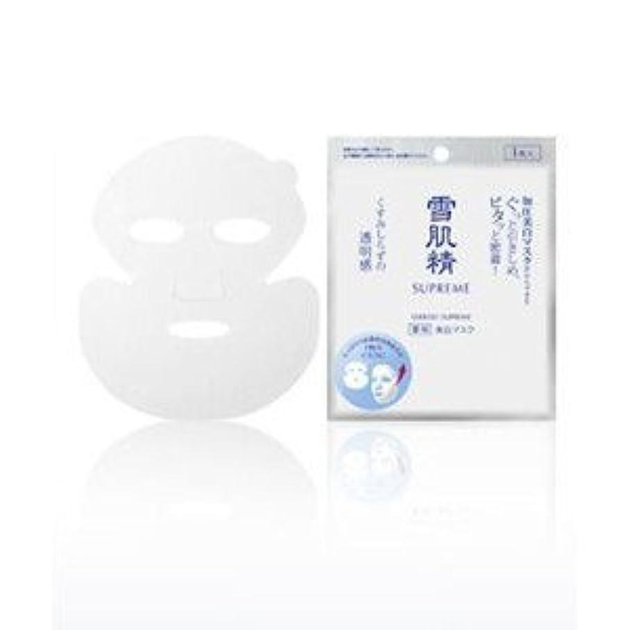 糸ポルノアルコール【コーセー マスク】雪肌精 シュープレム ホワイトニング マスク 1枚入り×3枚