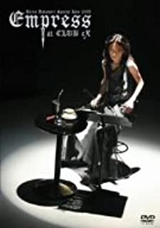 歌姫~UTAHIME~Akina Nakamori Special Live 2005 Empress CLUB eX [DVD]