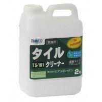 日用品 掃除 関連商品 タイルクリーナー ポリ容器 2kg TS-101