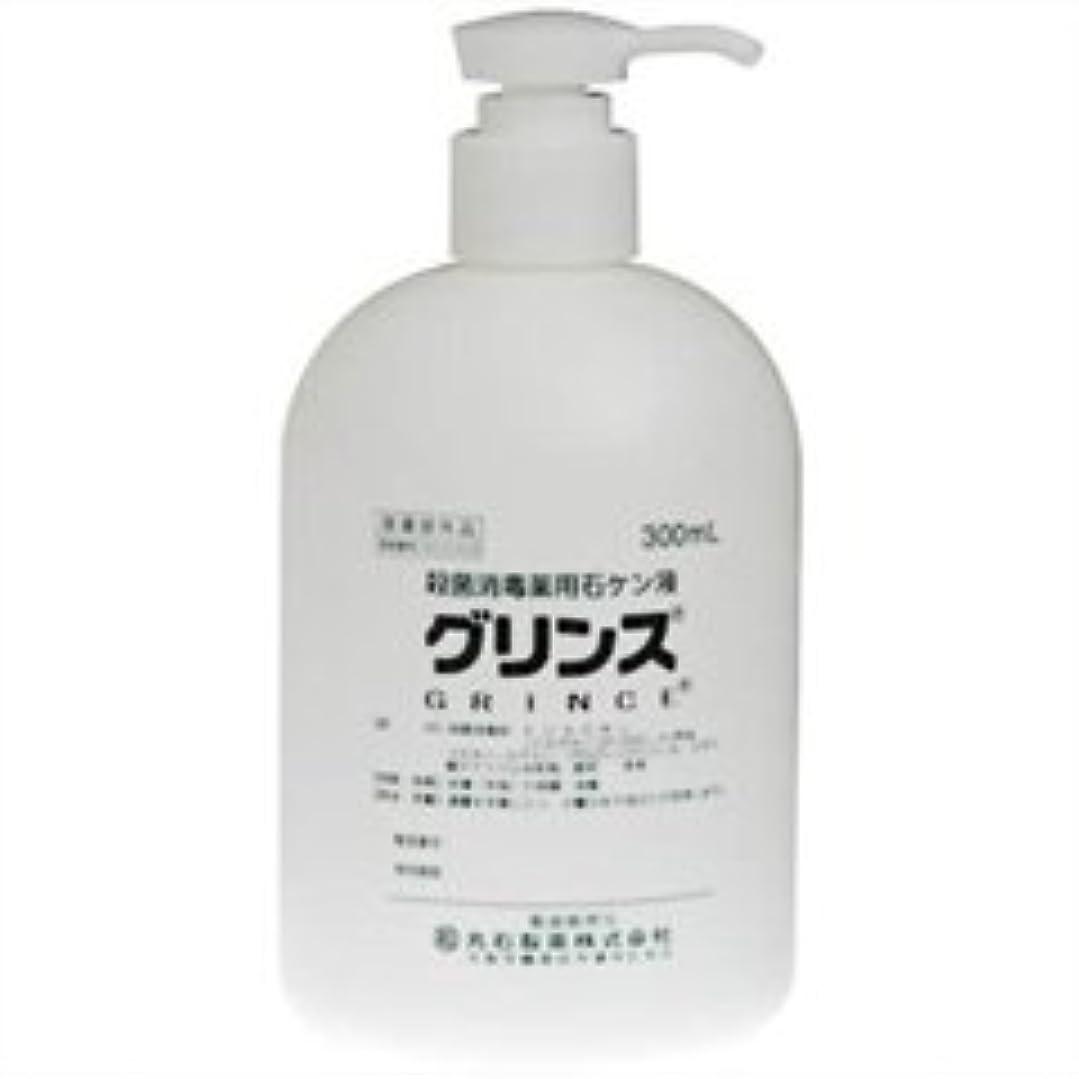 廊下パッチ薬用【丸石製薬】グリンス 300ml