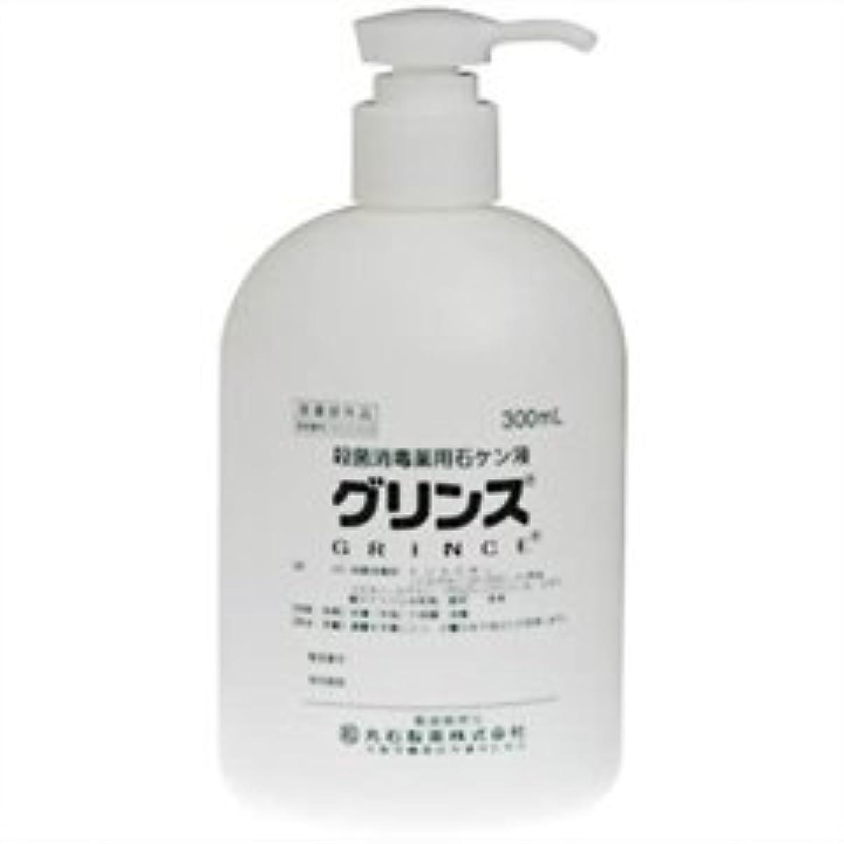 豚肉コンペ補助【丸石製薬】グリンス 300ml