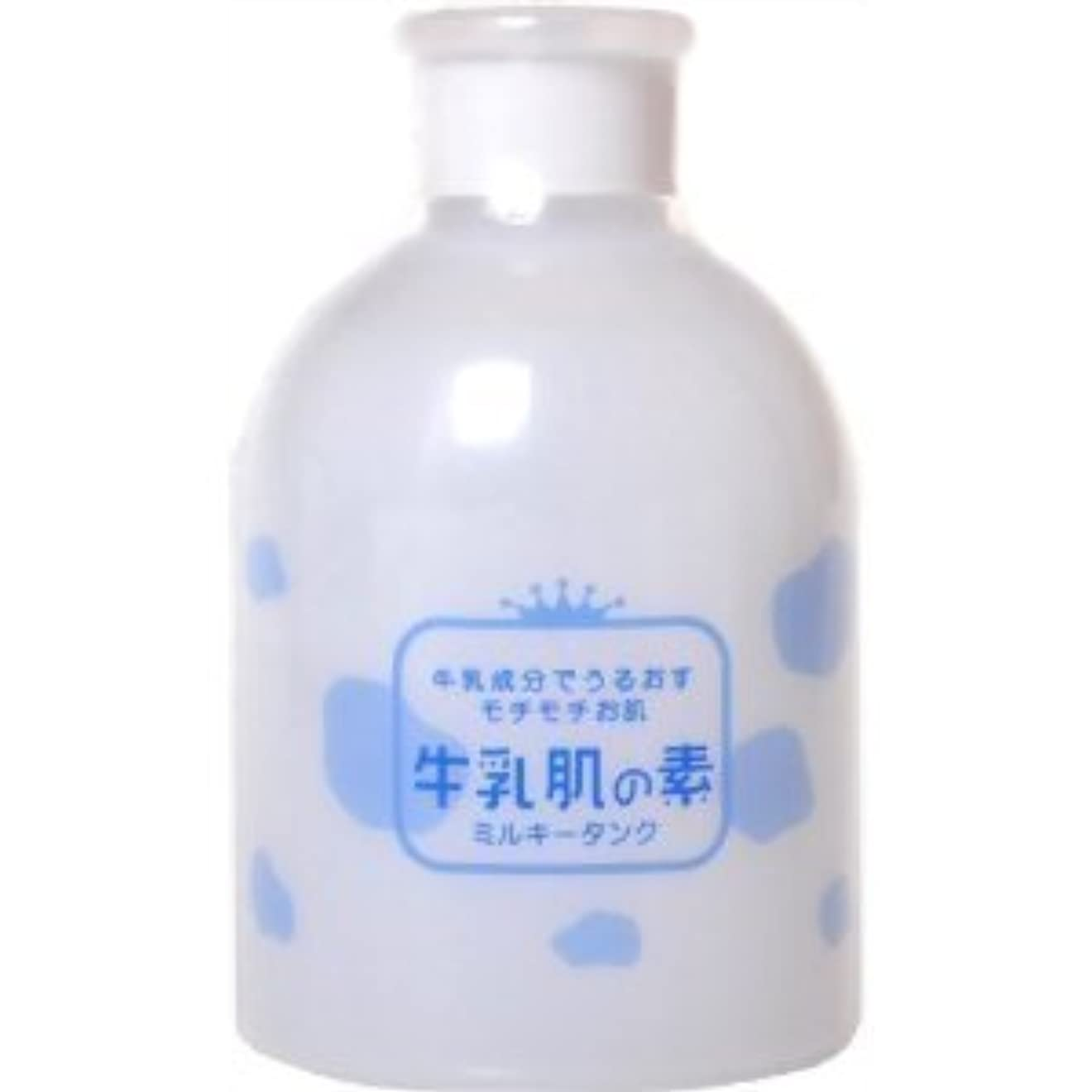 特異性殺す農業牛乳肌の素 ミルキータンク(化粧水) 300ml×4個セット