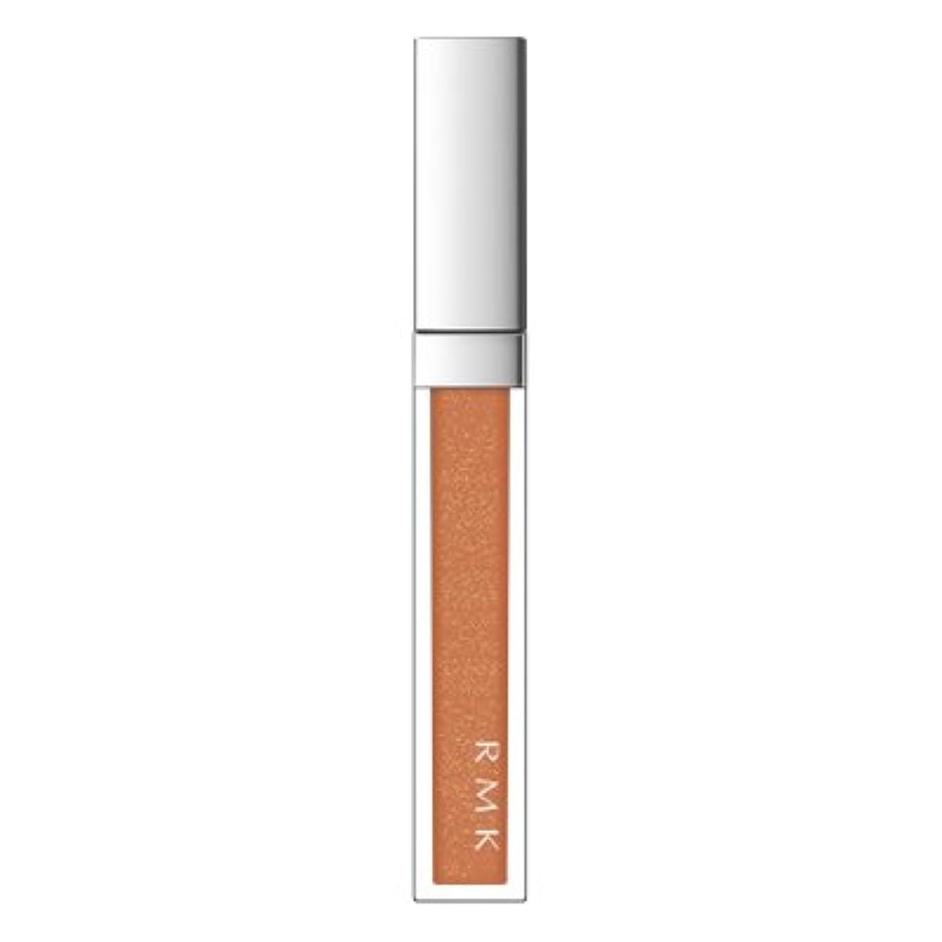 ホストラオス人贅沢RMK カラーリップグロス #09 オレンジシナモン 5.5g 【RMK (ルミコ)】