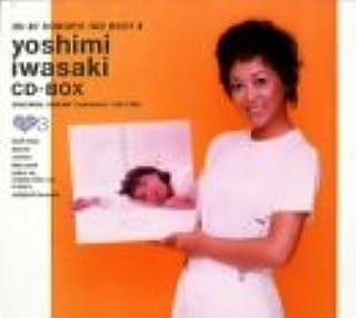 85-87 岩崎良美 CD-BOX ぼくらのベスト3