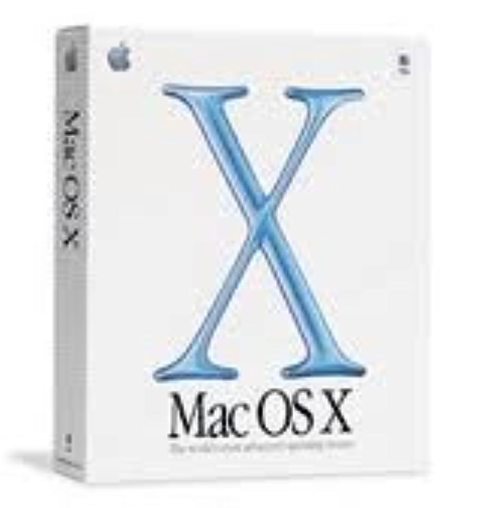 悪質な暫定周囲Mac OS X 10.0 リテール版 <Classic環境用にOS9.1も付属致します>