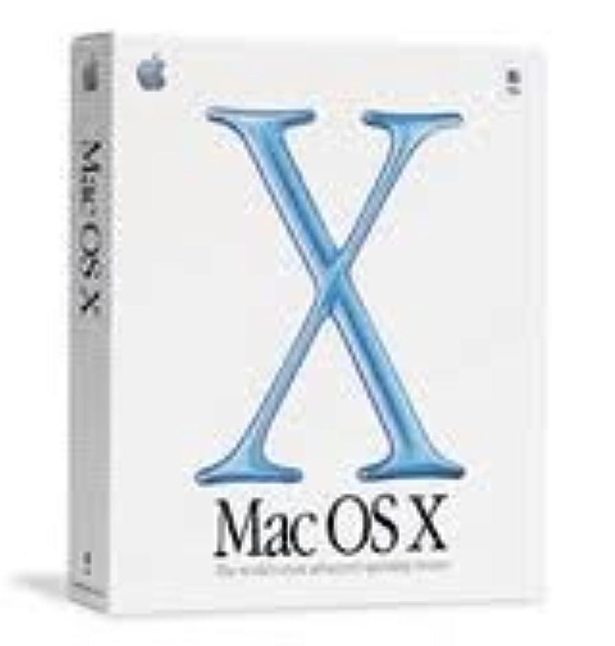 庭園最後の証明するMac OS X 10.0 リテール版 <Classic環境用にOS9.1も付属致します>
