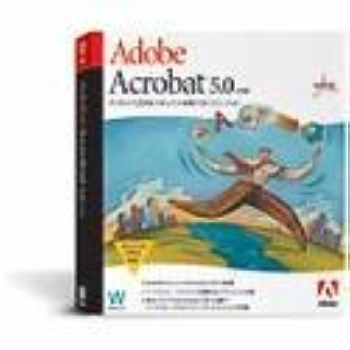 エスニックこんにちはマイコンAdobe Acrobat 5.0 日本語版 Macintosh版 ガイドBook付き