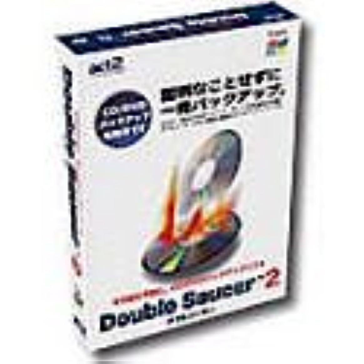 さまよう欠員内訳Double Saucer 2 for Windows