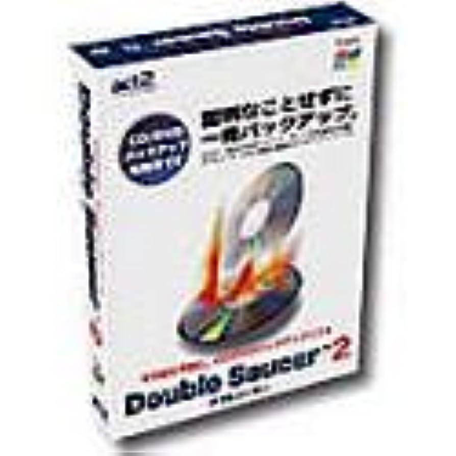ファントムもっともらしいジャズDouble Saucer 2 for Windows