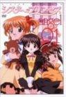 シスター・プリンセス angel 01 [DVD]