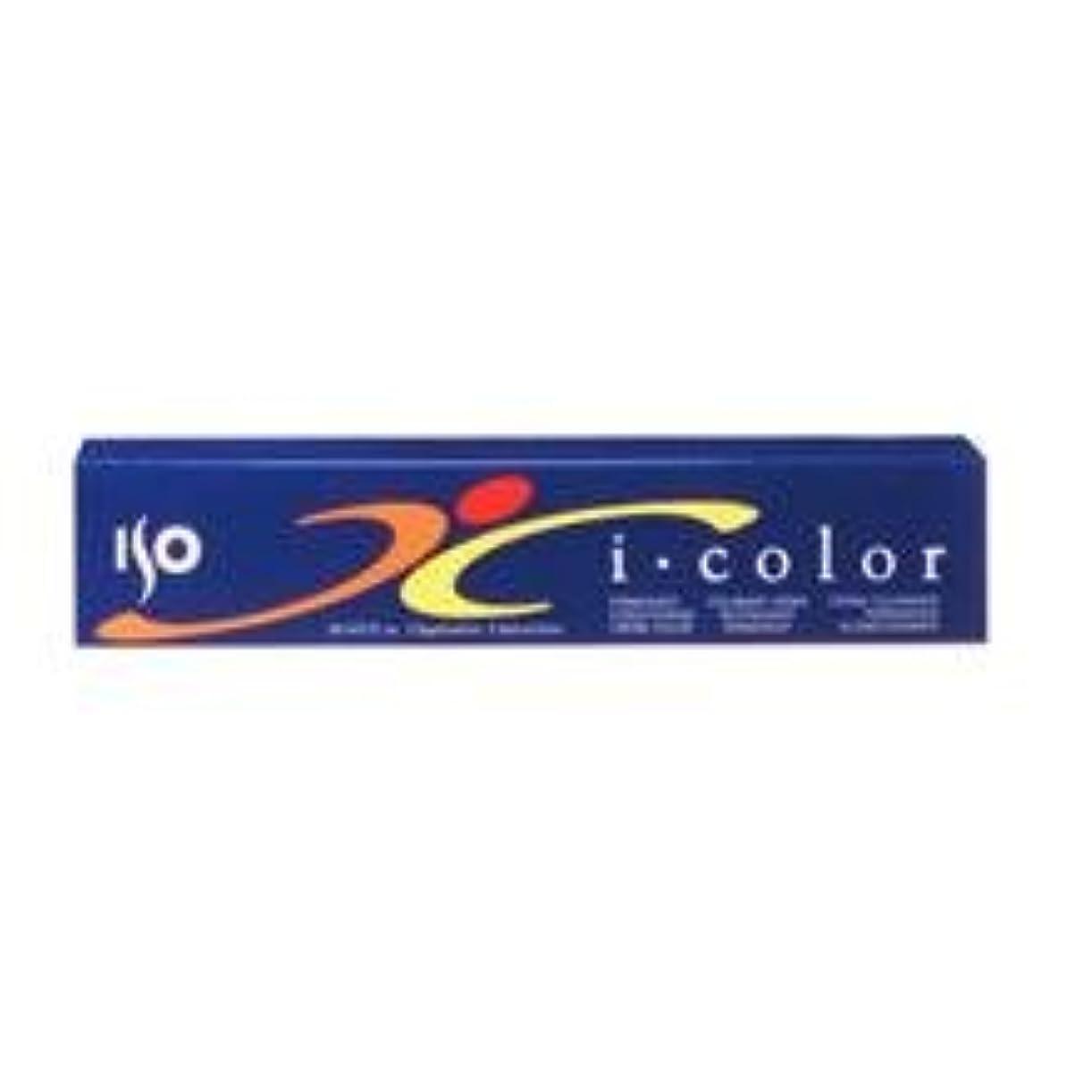 調整可能岩ヤギIso Hair 磯I色40ボリュームクリームの開発者 - 8.5オンス 8.5オンス