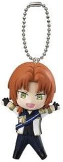 Ensemble Stars Bandai YumenoSaki College Idol Sling Volume 2 Mascot Keychain Figure ~1.5