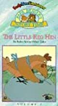 Papa Beaver's Story Time 2: Little Red Hen VHS