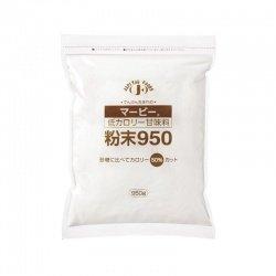 マービー 粉末950 低カロリー甘味料 950g(1袋) H+Bライフサイエンス