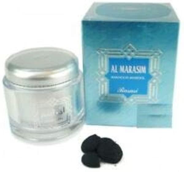Rasasi Bakhoor Al Marasim 22 Tablets