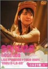 野川さくら LIVE にゃっほ~TOUR 2004春 U・La・Ra [DVD]